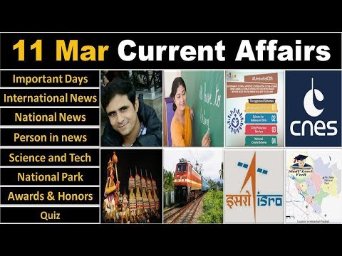 11 March 2019 PIB News, The Hindu, Indian Express – Current Affairs in Hindi, Nano Magazine, VeeR