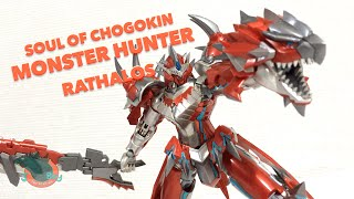 One of JobbytheHong's most viewed videos: Soul of Chogokin Monster Hunter Rathalos Review