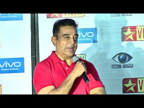 Kamal Haasan Full Speech at Bigg Boss TV Show Launch in Chennai | Talks about Politics