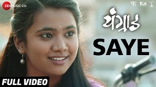 Saye - Full Video | Youngraad | Shashaa Tirupati & Hriday Gattani | Chaitanya D & Shireen P | July 6