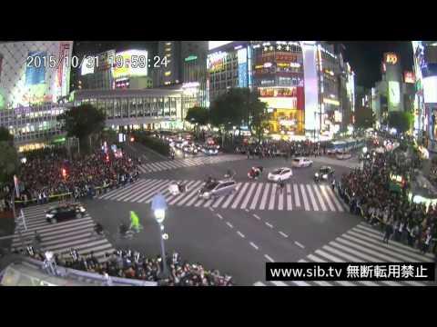 【LIVE CAMERA】渋谷スクランブル交差点 2015年ハロウィン 19:50-23:50