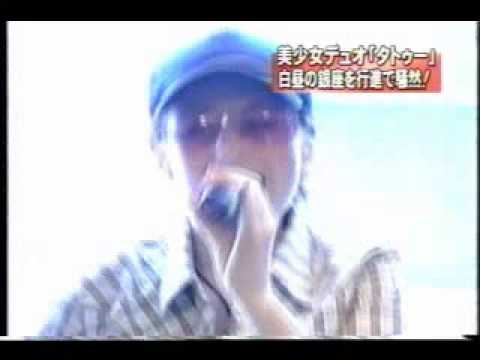 t.A.T.u. Karaoke in Japan 06-2003 part 2