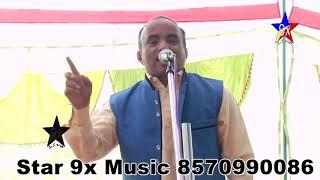 #दो बैल गऊ के जाये#Singer Rajesh thuraniya#Program Kadma Gaushala#Star 9x