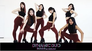 [EAST2WEST] 다이나믹듀오 (Dynamic Duo) - 뱀(BAAAM) Dance Cover - Stafaband