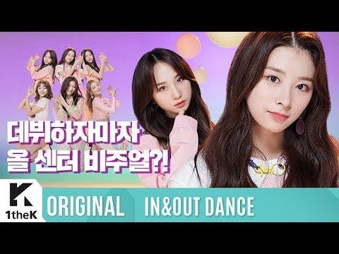 데뷔하자마자 비주얼에 치인다…! 로켓펀치🚀 인앤아웃댄스 보러가기👆   Rocket Punch_ BIM BAM BUM(빔밤붐)   IN&OUT DANCE