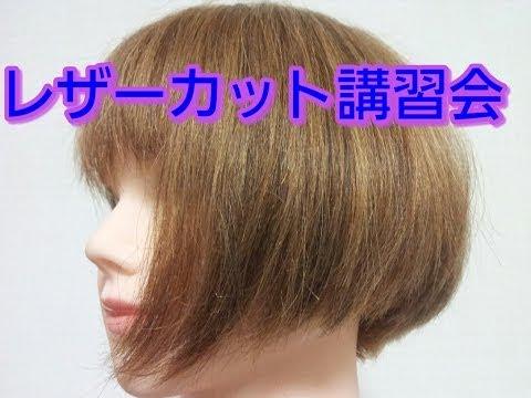 最上もが 髪型 切り方1 可愛いマッシュショートボブ 襟足後ろツーブロック編 レザーカット講習会11