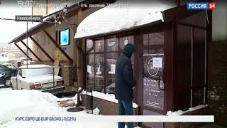 Новосибирские торговцы обманули клиентов по России на десяти миллионов