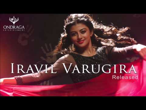 Iravil Varugira Thirudan (F) | En Aaloda...