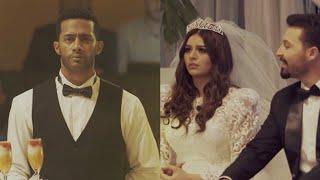 زلزال يقدم الشربات لحبيبته أمل في فرحها علي عبد الحليم / مسلسل زلزال - محمد رمضان