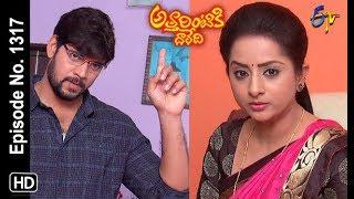 Attarintiki Daredi   23rd January 2019   Full Episode No 1317   ETV Telugu