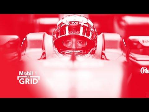 Vision – Daniel Ricciardo's On-Board Lap Of ExxonMobil's Houston HQ   Mobil 1 The Grid