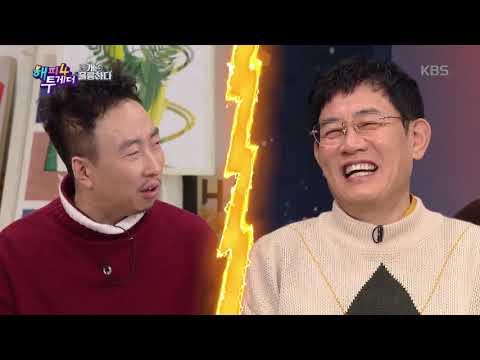 해피투게더4 Happy together Season 4 - 이경규, 10년 만에 해투 출연?.20191031