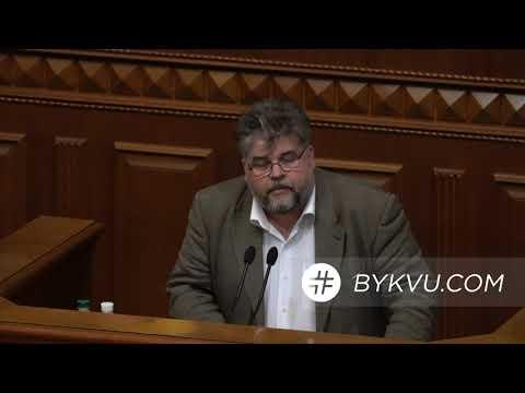 """Яременко виступив з трибуни Ради під крики """"Ганьба!"""""""