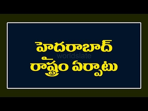 Hyderabad state formation (1948–56) || TSPSC Group 1 and Group 2 || Telugu Questions and Answers