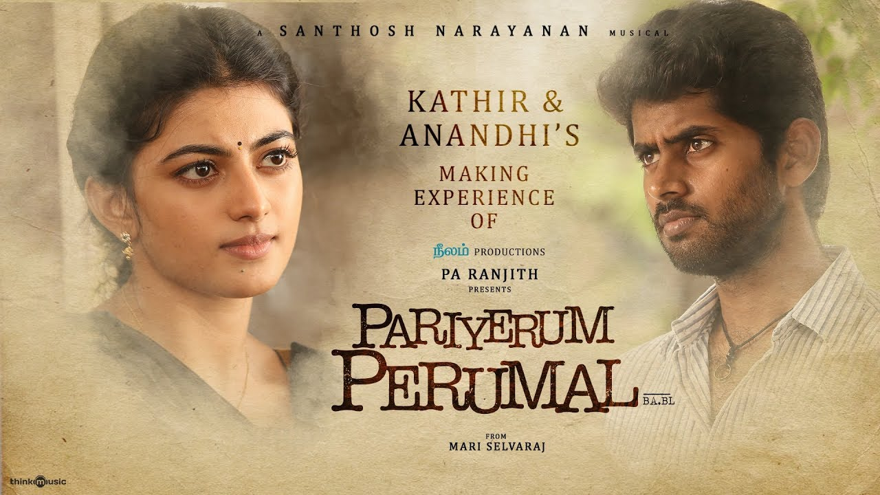 Pariyerum Perumal Making Video | Kathir, Anandhi |  Santhosh Narayanan | Pa Ranjith | Mari Selvaraj