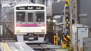 京王線ラッシュ 京王7000系2+6両編成各停 上北沢駅到着