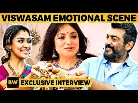 Viswasam Dubbing-Dubbing Artist Savitha Opens Up