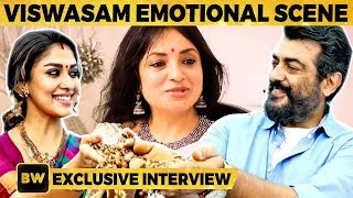 Viswasam Dubbing-ல என் பொண்ணு அழுதுட்டா - Dubbing Artist Savitha Opens Up | GND 17