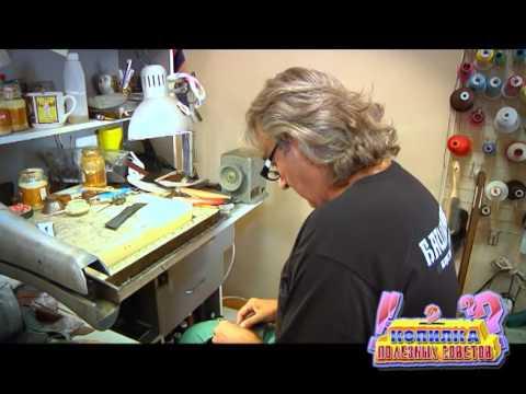 Сеть мастерских по ремонту и пошиву обуви  «БАШМАЧНИК»