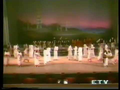 Ethiopian Tv Music 1980s P 1