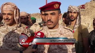 قيادات عسكرية تذور المقاتلين بجبهة نهم