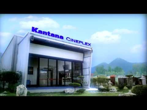 โรงภาพยนตร์ชุมชนแรกของไทย กันตนา ซีนีเพล็กซ์ (Kantana Cineplex)
