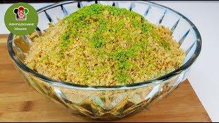 Download Lagu Malida Afghani (Wedding Dessert) | مالیده افغانی mp3