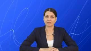 Командировки: особенности оформления. АВГУСТ 2016