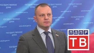 ЛДПР проголосует за упрощение процедуры получения гражданства РФ