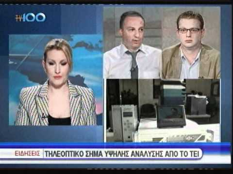 TV 100 TEI HDTV 15 Apr 2011