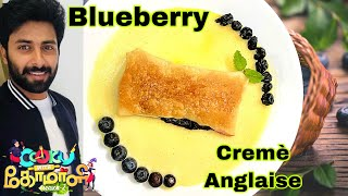Blueberry Creme Anglaise  Ashwin&#39s Recipe  Creme Anglaise in Tamil with Without Oven