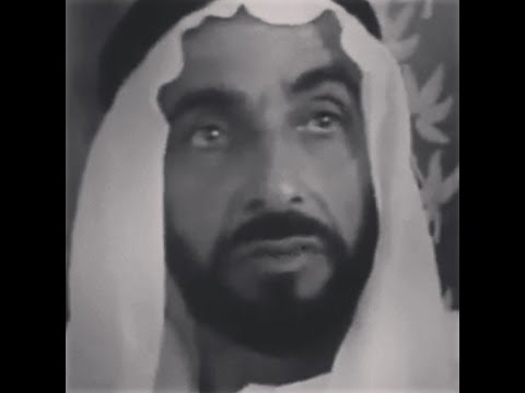 History of UAE and the Founding Ruler HH Shaikh Zayed bin Su