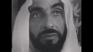 History of UAE and the Founding Ruler HH Shaikh Zayed bin Sultan Al Nahyan thumbnail