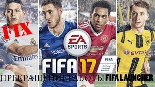 HOW TO FIX! CRASH FIFA 17!Прекращение работы программы FIFA launcher FIFA 17 , directx error fix(dxcpl- http://rgho.st/51195857 Название папки - FIFA 17 Demo Если есть какие то проблемы с данным гайдом,то пишите в комментарии..., 2016-09-14T07:31:08.000Z)