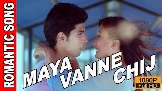 माया भन्ने चिज || MAYA VANNE CHIJ || OST From Hostel Returns