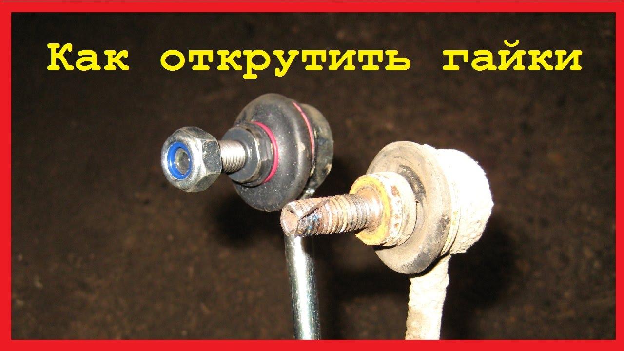2 способа вытащить сломаный торсион. 2 ways to pull out a broken torsion