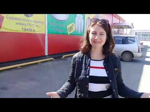 Новинки СВЕТОФОРА, Магазин СВЕТОФОР в Апшеронске