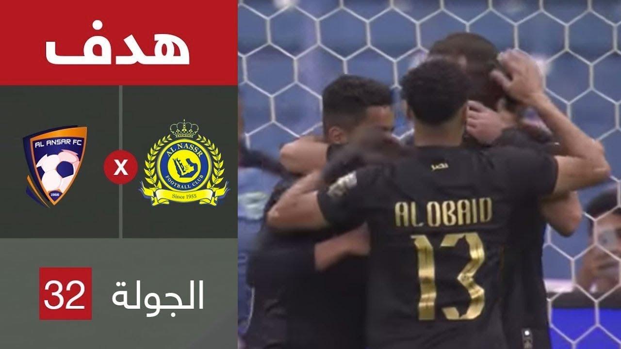 هدف النصر الثاني ضد الأنصار (عبدالرزاق حمدلله) في دور الـ32 من كأس خادم الحرمين الشريفين