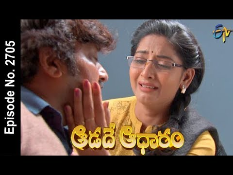 Aadade Aadharam   17th  March 2018    Full Episode No 2705  ETV Telugu