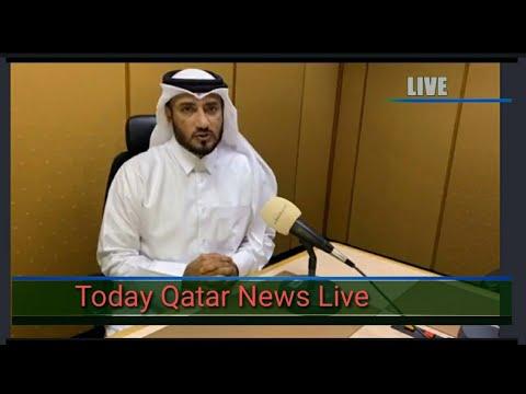 Qatar News live - Obaid Tahir News - important kabar - Today Qatar live - Doha Qatar News live Urdu