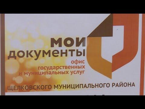 Окно МФЦ открыли в банке Возрождение