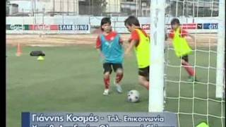 Olympiacos Soccer School Chicago GATE ANT1 Special