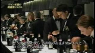 NHK 林基就氏 イタリア最優秀ソムリエ賞 授賞式 授賞式編