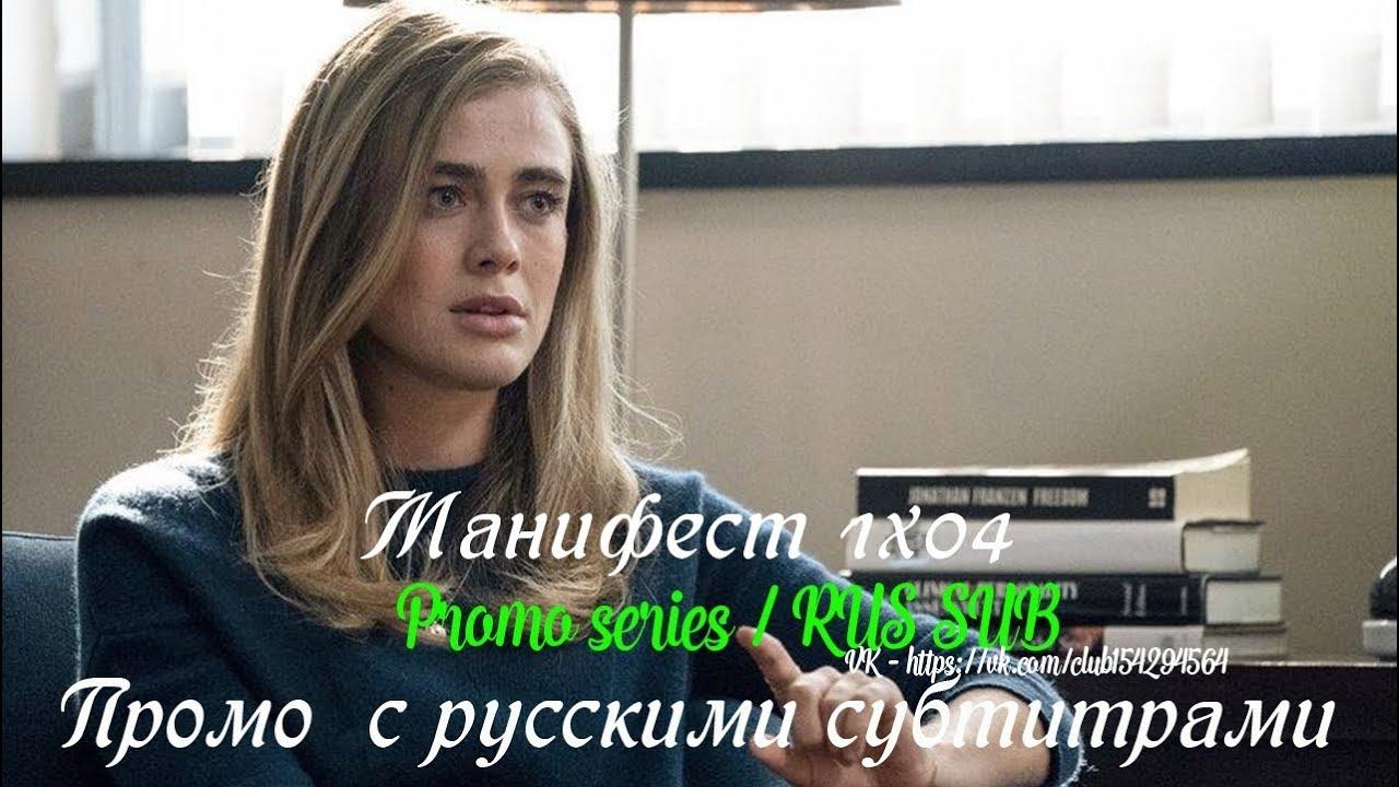 the vampire diaries на английском с русскими субтитрами