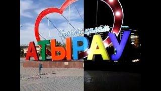 """Надпись """"Атырау"""" на площади Махамбет Өтемісұлы в пик дня и пик ночи =)"""