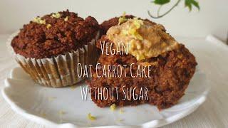 설탕없이 오트밀 당근케이크?만드는법 (당근머핀) 풍성한…