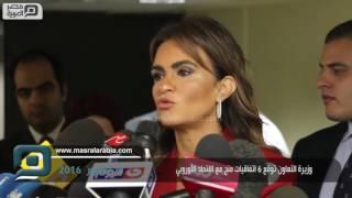 مصر العربية | وزيرة التعاون توقع 6 اتفاقيات منح مع الاتحاد الأوروبي