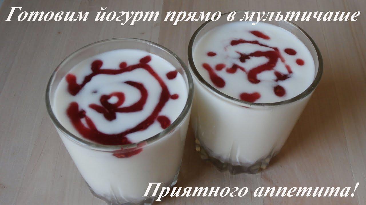 Продажа заквасок для греческого йогурта. ⛟ доставка товара курьером или в пункты самовывоза по всей россии. Формы оплаты: наличными, безнал. Магазин — живой баланс.
