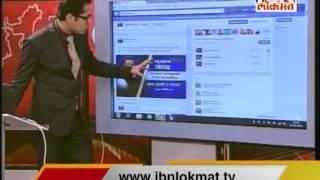 Visit IBN Lokmat's Website For LIVE Updates on Election 2014 India