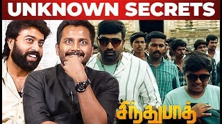 Unknown Secrets about VJS's Son - Sindhubaadh Director Arun & Linga Opens up |  Anjali | RS 46
